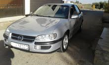 Opel Omega 1995 For sale -  color