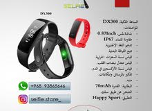 الساعة الذكية DX300