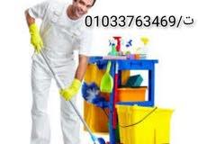 الشريف للخدمات المنزلية والشخصية والحرفية  خدمات تنظيف المنزل او مكتبك اوشريكاتك