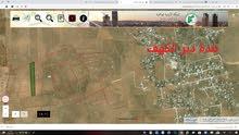 ارض 15 دونم للبيع بالقرب من الخدمات دير الكهف