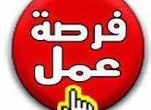 مطلوب معلمين وشيف للعمل في مطعم في جدة