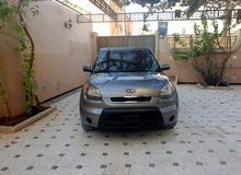 2011 Soal for sale