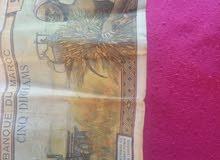 قطعة نقدية ناذرة تعود للملك الراحل محمد الخامس