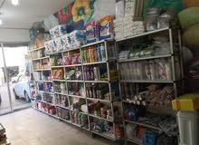 Shop for khlo