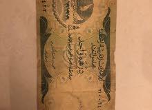 عملة اماراتية قديمة للبيع