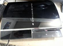 - Buy a Playstation 3 device at a special price with advanced specs