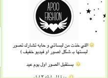 @Apoo_fashion