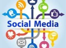 مطلوب موظفات سوشل ميديا وادخال معلومات بخبرة