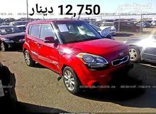 2012 Used Soul with Automatic transmission is available for sale