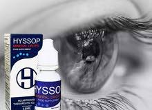 Hyssop Eye Drops