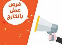 مطلوب حدادين ونجارين مسلح وكومندا حداد مسلح للعمل في السعودية