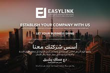 Easy LINK CORPORATE SERVICES PROVIDER