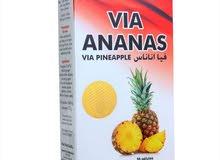 يعتبر منتج فيا أناناس هو المنتج الأول في العالم كله الذي يعمل على تخسيس الجسم