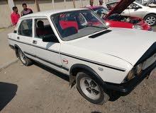 Used 1974 131