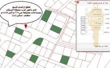 قطع اراضي للبيع في  الاردن - عمان - ناعور بمساحات مختقله