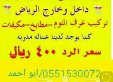 شركة الاخلاص لنقل العفش داخل وخارج الرياض مع الفك والتركيب غرف