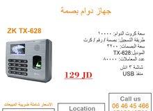 بصمة دوام - ساعة دوام - finger print - attendance - zkteco - access control solution - access