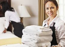 المكتب الاسلامي لتوفير عاملات النظافه والمربيات ورعاية المسنين