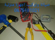 صيانة وتركيب اجهزة منزلية واعطال الكهربة النزلية وتركيب المضخات الابار