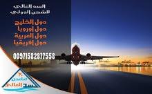 نقل اثاث من الامارات الي السعودية 00971582877558
