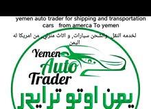 yemen auto trader