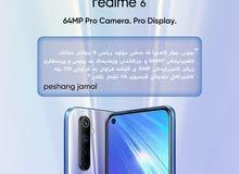 ريلمي Realme 6