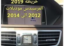 تحديث مرسيدس e350 اصدار 2019 للموديلات 2011 إلى 2014
