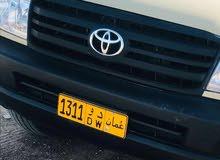 1311 د و  سعر 680 ر ع  للتواصل 99499647