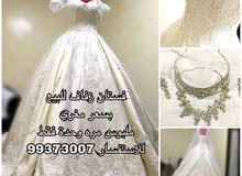 فستان زفاف روعه