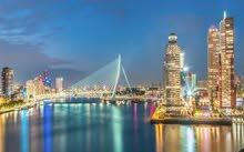 خدمات تأشيرة هولندا