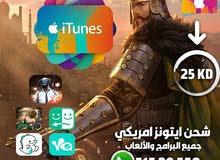 ايتونز امريكي  iTunes USA