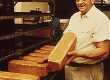 مطلوب وفورًا خباز معجنات بخبرة لأسواق كبرى في عمان الغربية