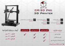 طابعات ثلاثية الأبعاد 3D Printers