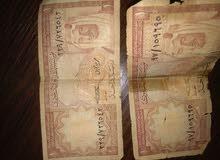 عدد 2 عملة ريال سعودي من 61 سنة قديمة