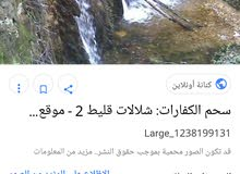 ارض دونم و330متر في قرية سحم الكفارات