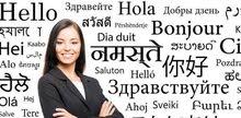مترجم متخصص