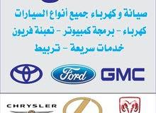 افتتاح مركز سلمان لصيانة وكهرباء السيارات