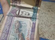 بيع عملات السعودية القديمة