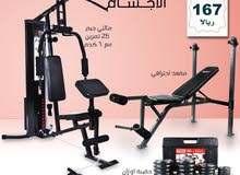 Home Gym plus Modern Weight Bench & 30KG Set Dumbbell - FREE Delivey