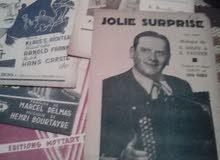 مجموعة من الكتب الموسيقية القديمة