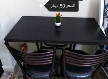 Amman – A Others available for sale