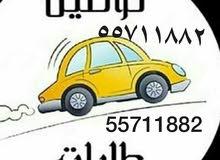 توصيل الطلبات الاستهلاكيه في جميع مناطق الكويت