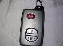 مفتاح أوريابصمه