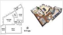 Best price 91 sqm apartment for sale in MuscatAll Muscat