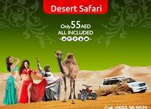 DESERT SAFARI with BBQ Dinner and Entertainment