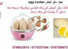 جهاز سلق البيض eggcooker
