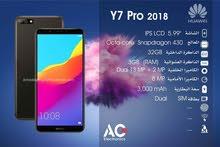 Huawei Y7 pro مكرشم