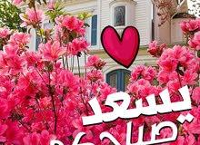 مستعـــد للتوصيـــــل 55477736