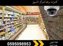 كاميرات مراقبة cctv - الفئة الاولي