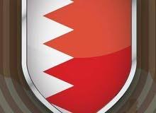 جميع مناطق البحرين